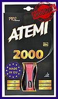 Ракетка для настольного тенниса ATEMI 2000 (AN, CV) PRO LINE APS ( Additional Power System )