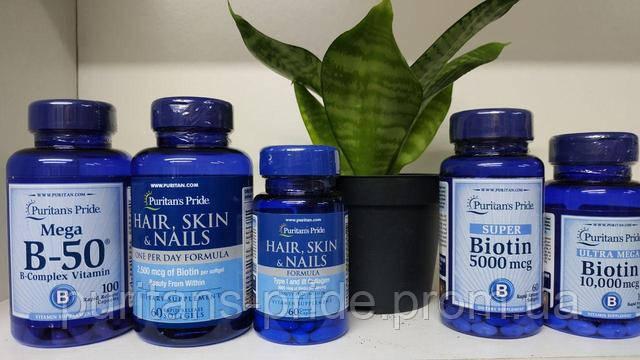 Витамины биотин, комплекс b, для волос ногтей и кожи