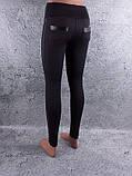 Лосины, Леггинсы женские на флисе со вставками из экокожи и лампасами чёрные, фото 2