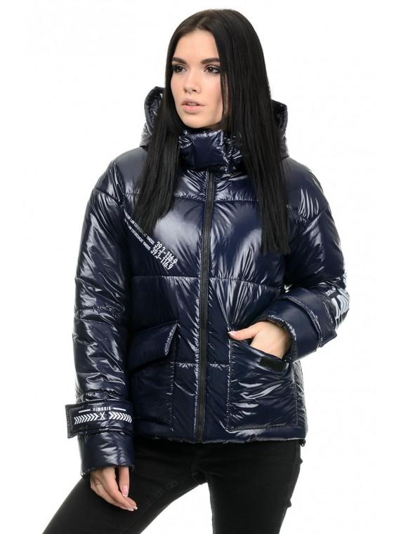 Куртка женская демисезонная (синий)