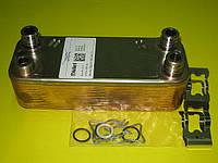 Теплообменник вторичный (20 пластин) 065153 Vaillant ATMOmax, TURBOmax Pro / Plus