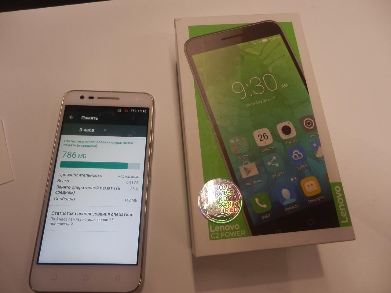 Мобільний телефон Lenovo C2 Power (K10a40) 381ВР