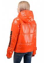 Куртка женская демисезонная (оранжевый), фото 3
