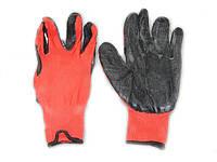 Перчатки рабочие 0688 прорезиненные красные (пара)