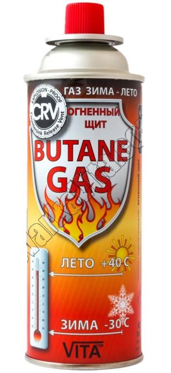 Газ баллончик 220гр аэрозоль GB-0002