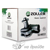Водяная помпа ГАЗ SE4022 Zollex