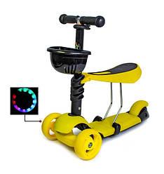 Самокат Scooter Smart 3in1. Желтый цвет. (Смарт-колеса!) с сиденьем и родительской ручкой