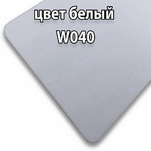 Изолон цветной, 2 мм белый