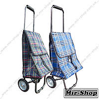 Тележка (сумка кравчучка) на колесиках (тачка хозяйственная) тканевая