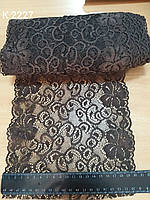 Мереживо коричневе стрейчове ширина 21 см / Кружево коричневое шириной 21 см стрейч