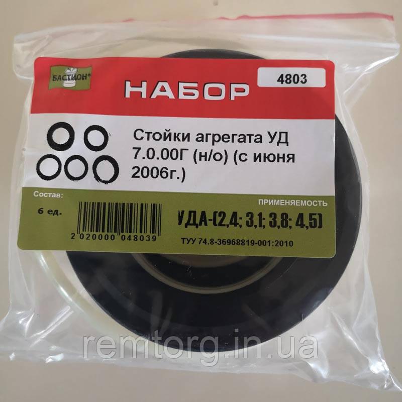 Р/к Стойки УД 7.0.00Г (н/о) (с июня 2006г.)