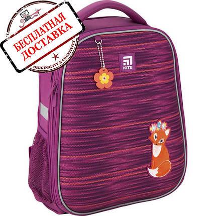 Рюкзак школьный каркасный Kite Education Fox K20-531M-3, фото 2