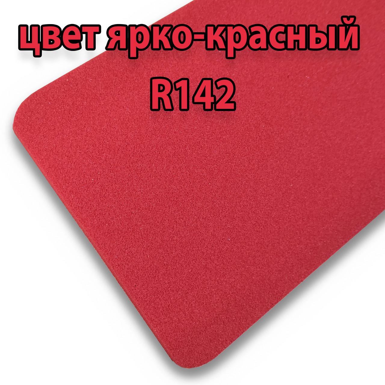 Изолон цветной, 2 мм ярко-красный