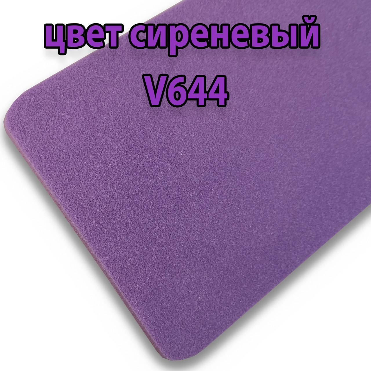 Ізолон кольоровий, 2 мм бузковий