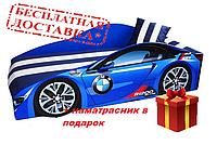 Кровать машина с матрасом, (ліжко дитяче) серия Элит для мальчика BMW синий