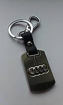 Брелок Audi , фото 2