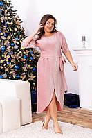Платье нарядное, арт. 823 батал, цвет - розовая пудра