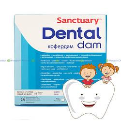 Детские Платки коффердама (маленькие) для детского приема Dental Dam Sanctuary