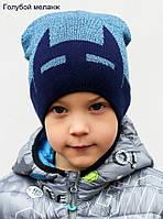Детская Шапка для мальчика Бэтмен, фото 1