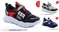 Супер кроссовки для мальчик р31-35 (2008-00)