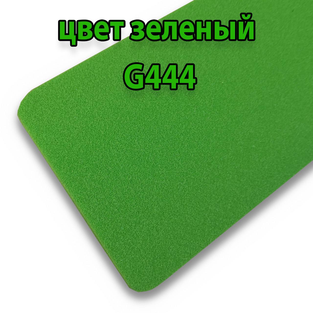Изолон цветной, 2 мм зеленый