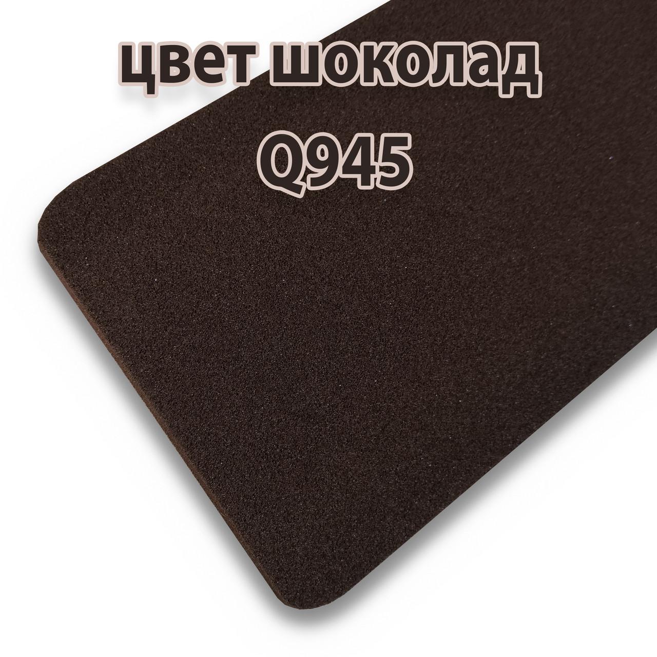 Изолон цветной, 2 мм шоколад