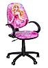 Кресло детское Принцесса Аврора
