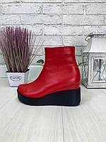 36 р. Ботинки женские деми красные кожаные, демисезонные, из натуральной кожи,натуральная кожа, фото 1
