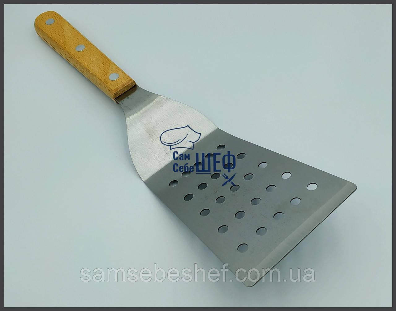 Лопатка изогнутая перфорированная для переворачивания на гриле GA Dynasty26042