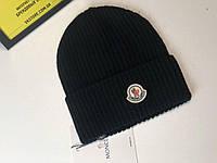 Черная шапка Moncler, фото 1