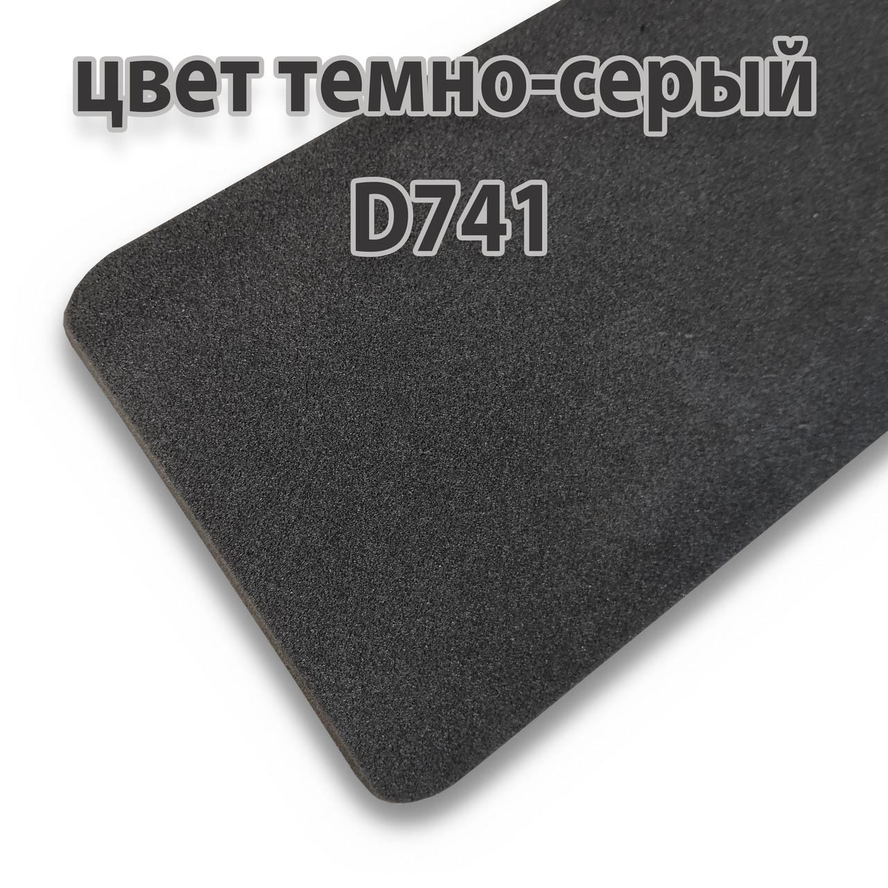 Ізолон кольоровий, 2 мм темно-сірий