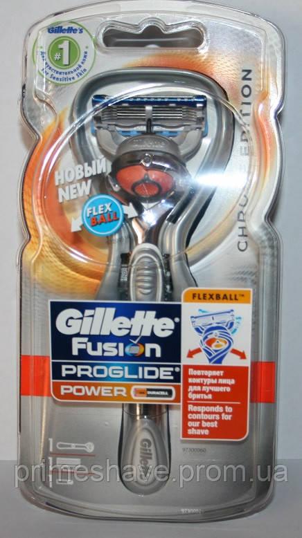 Станок GILLETTE FUSION PROGLIDE POWER FLEXBALL TECHNOLOGY + 1 сменный картридж