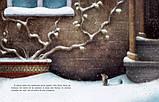 Детская книга Зартайская Ирина: Подарок для мышки для детей от 3 лет, фото 2