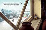 Детская книга Зартайская Ирина: Подарок для мышки для детей от 3 лет, фото 4
