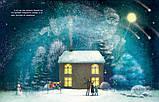 Детская книга Зартайская Ирина: Подарок для мышки для детей от 3 лет, фото 5