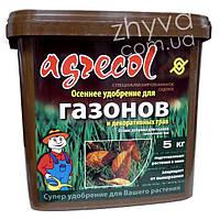 Добриво осіннє для газонів та декоративних трав Argecol 5 кг / Осеннее удобрение для газонов