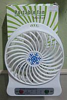 Вентилятор настольный аккумуляторный А95 (белый)