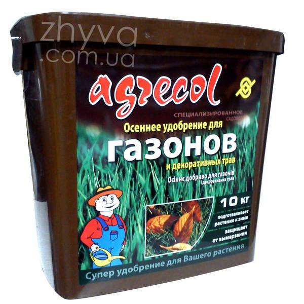 Добриво осіннє Agrecol для газонів 10кг