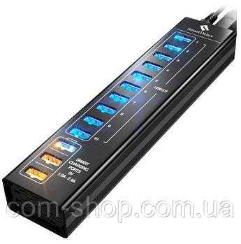 """USB-хаб Алюминиевый """"Smart"""" 13-портовый (SILVER) Черный"""