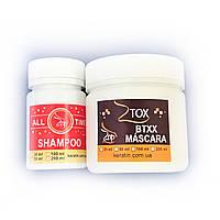 Набор ботекс для волос Zap Ztox Oleos De Macadamia & Chia 100/200 г