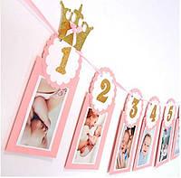 """Фото баннер """"Первый год малышки"""". Цвет:Розовый., фото 1"""