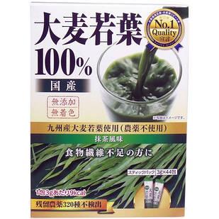 Furong Kyushu Органічний сік молодих паростків ячменю з острова Кюсю смак чаю Матчу 44 пакета по 3 гр