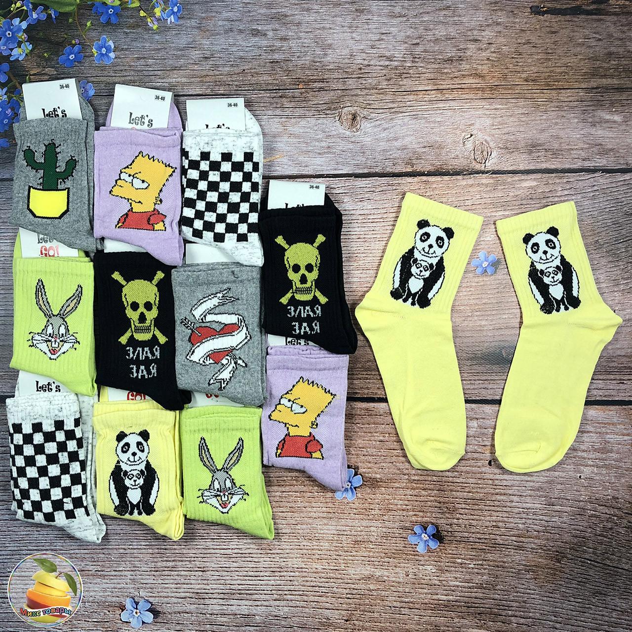 Подростковые носки с рисунками Размер: 36- 40 см (20123)