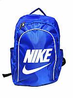 Мужской спортивный и городской рюкзак Nike ( Найк) непромокаемый, 3 отделения. Синий с белым принтом , фото 1