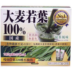 Furong Kyushu Органічний сік молодих паростків ячменю з острова Кюсю смак чаю Матчу 20 пакетів по 3 гр