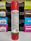 Масло для чистки оружия Xado 75 мл (спрей), фото 2