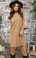 Платье женское демисезонное нарядно-повседневного стиля замш на дайвинге/вышивка 42-48 р.,бежевый