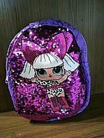 Детский рюкзак LOL с двусторонними пайетками ЛОЛ фиолетовый