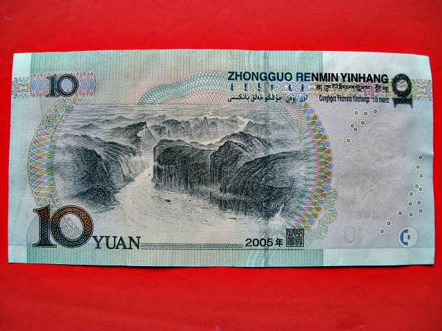 Обиходные банкноты Китая номиналы 10, 100 Юаней Жэньминьби