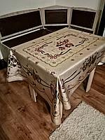 Скатерть (клеенка)для стола ,120*150см на тканевой основе золото.
